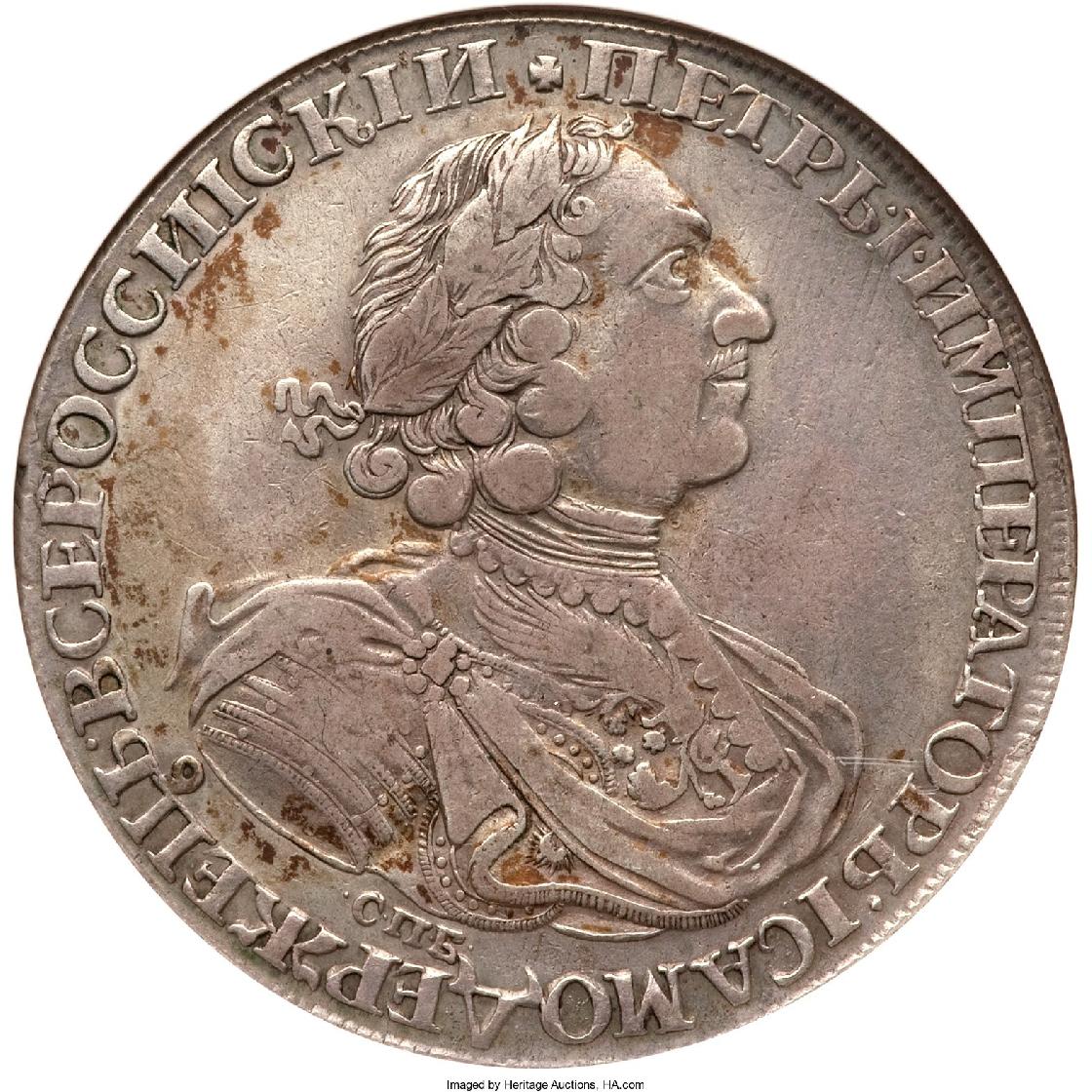 отбора мощности каталог монет империи фото с гуртом клетка это