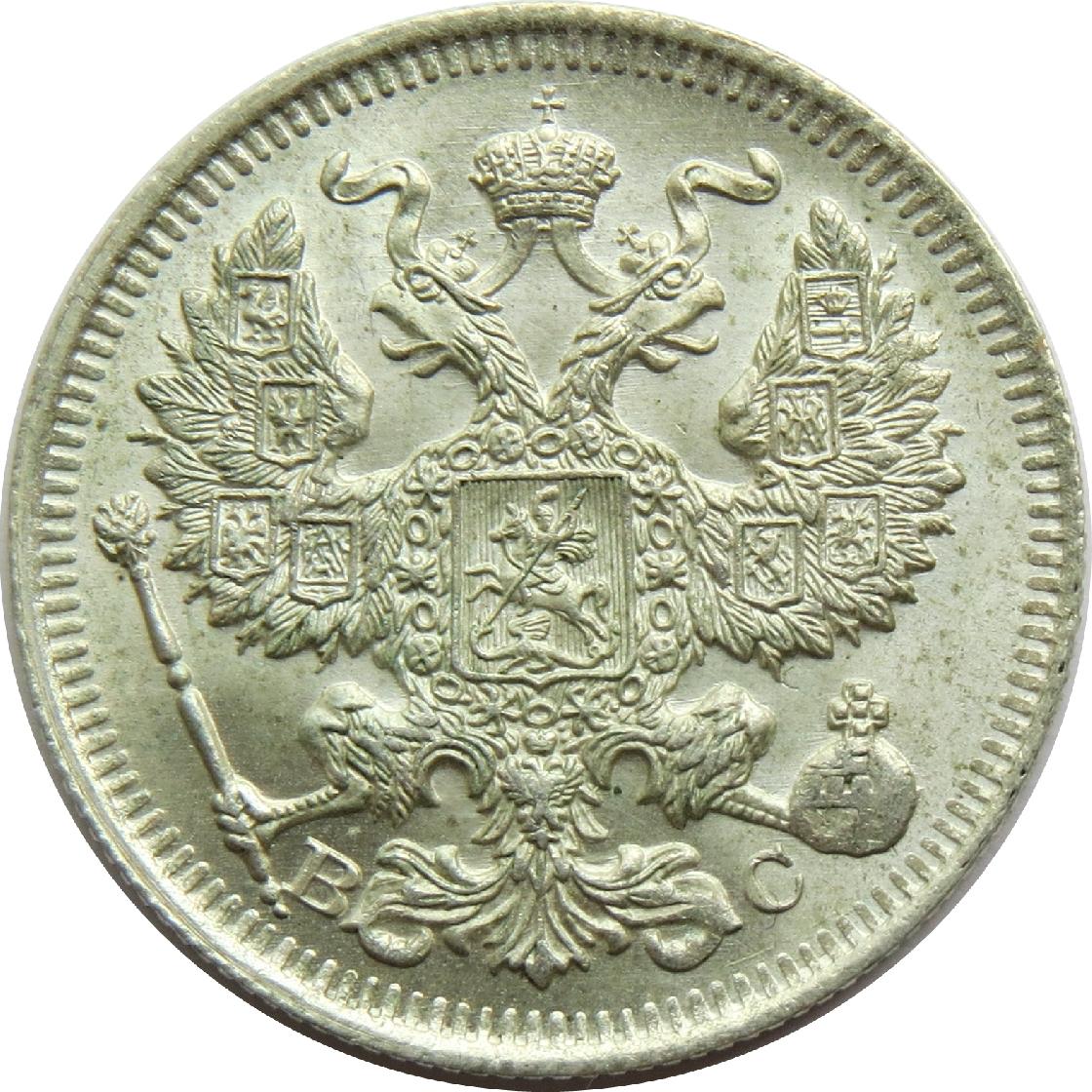 популярного каталог монет империи фото с гуртом самых